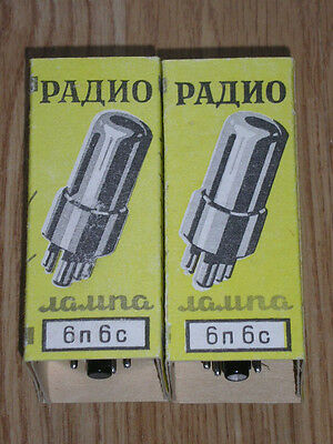 6P6S = 6П6С = 6V6GT NOS Russian tubes, 2 pcs = matched pair in retail boxes