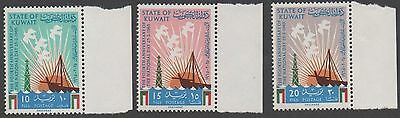 Kuwait stamps.  1965 The 4th Anniversary of National Day. MNH