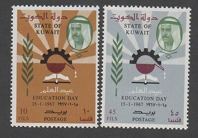 Kuwait stamps. 1967 Education Day. MH