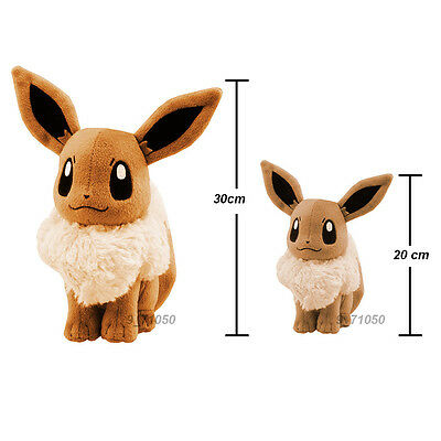 Cute Pokemon Eevee Plush Doll Anime Figure Cosplay 30cm 12inch / 20cm 8inch