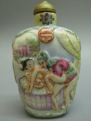 Chinese Porcelain Carved Person Character Pattern Snuff Bottle