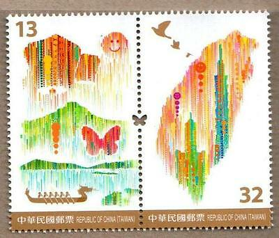 China Taiwan 2016 PHILATAIPEI Expo World Stamp Treasure Island Stamps