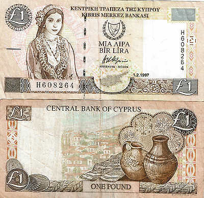 Cyprus One Pound Banknote (1997) - Used