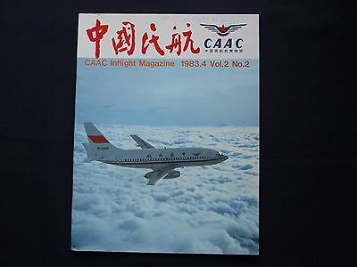 CAAC Inflight Magazine 1983.4 Vol.2 No.2