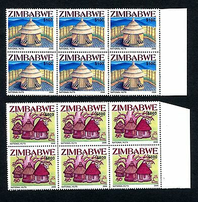 ZIMBABWE 2006 TRADITIONAL HUTS  BLOCKS x 6 MNH