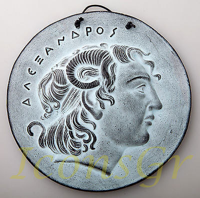 Ancient Greek Ceramix Wall Plaque Of Alexander The Great Patine Collectable 2577