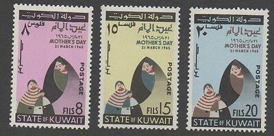 Kuwait stamps.  1965 Mothers' Day. MNH