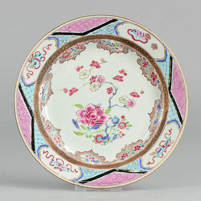 Antique Qing Yongzheng 18th Chinese Taste Famille Rose Porcelain Plate China