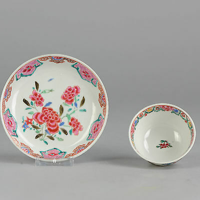 Antique 18c Yongzheng Chinese Porcelain Cup & Saucer Famille Rose Quality