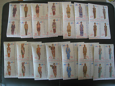 INDONESIA 863-888  1974 Traditional Costumes COMPLETE 26-Stamp Set MNH