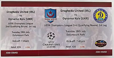 DYNAMO KIEV HOME AND AWAY EUROPEAN COMPS TICKETS 2006-onwards part 2