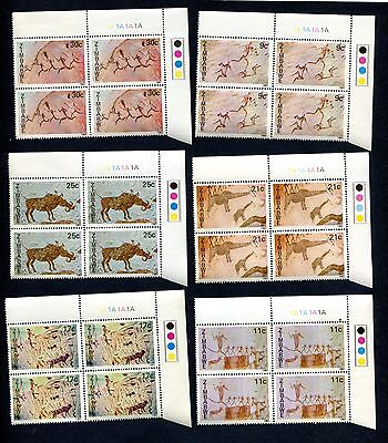 ZIMBABWE 1982 ROCK PAINTINGS art 1A Blocks MNH