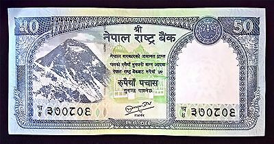 50 Rupees Nepal Currency 2015 Printing Mt. Everest, obverse TAHR UNC