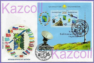 2014  Kazakhstan. FDC.  The History of National Communication