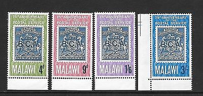 Malawi 1966 - 75th Anniversary of the Postal Service mnh