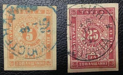 Bulgaria 1885. Tax. 5 And 25 St. Imperforated Used. Nice Cancels. Yv# 4/5.