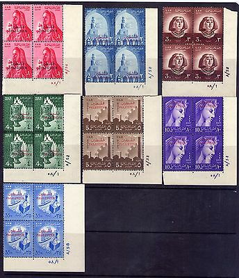 Egypt Palestine Gaza 1958 set of 7 in plate number never hinged blocks of four