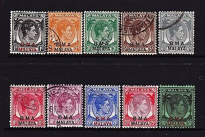 Malaya 1945 British Military Administration BMA Malaya overprint Stamps