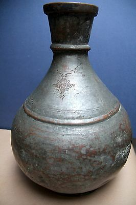 Pitcher, tin-plated copper, Central Asia, Bukhara, dated 1127h