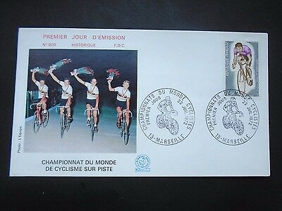 1972 France Sport Cycling On Fdc Good Quality