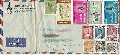 Thailand - 1963 - CV £ 28.45 - stamps only