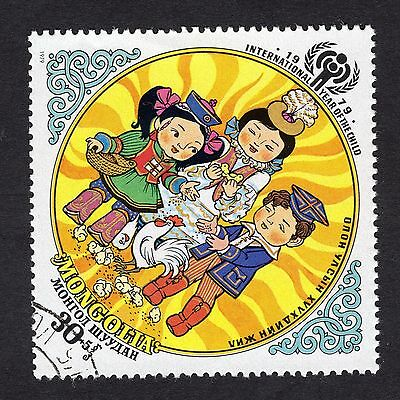 1979 Mongolia 30m + 5m Int Year of the Child SG1175 FINE USED R28356
