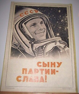 First Man in Space!  Gugarin! Original 1961 Soviet Space Program Poster!