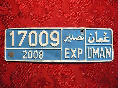 Oman Export License Plate 2008