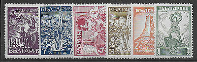 Bulgaria    1934   Historical Events     - MLH #   238-43