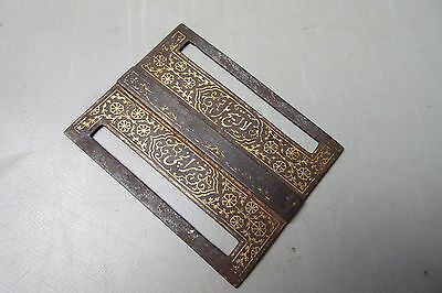 Antique Islamic Mughal Belt Buckle,18th c