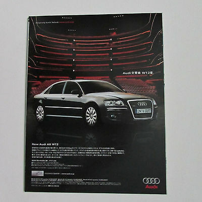 Audi Magazine from 1995 Tokyo Motor Show in Japanese