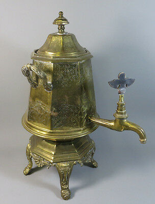 Vintage Etched Brass Russian Samovar Double Handle Tea/Coffee Pot