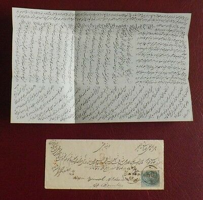 India 1861,Queen Victoria cover and Letter