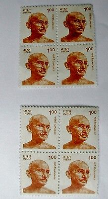 Two mint blocks of four Indian postage stamps.  1991. Mahatma Gandhi
