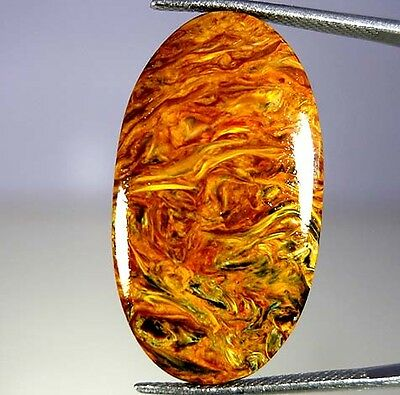 16.30Cts 100% NATURAL ADORABLE GOLDEN PIETERSITE OVAL CABOCHON QUALITY GEMSTONES