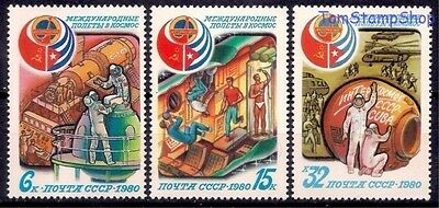 Russia 1980 Soviet-Cuban Space Flight Gagarin Training Helicopters Camera MNH