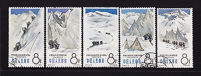 China People's Republic 1965 Chinese Mountaineering Achievements Stamps CTO