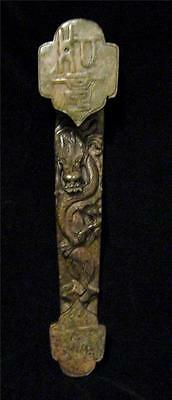 Chinese Ruyi Sceptre Dragons and Character Marks - Soft Stone