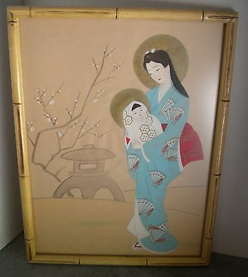 Vtg Oriental Painting on Silk Asian Japanese Madonna & Child Bamboo Frame