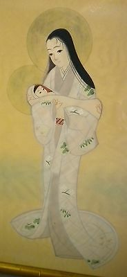 Vtg Oriental Painting on Silk Asian Japanese Madonna & Child Gold Bamboo Frame