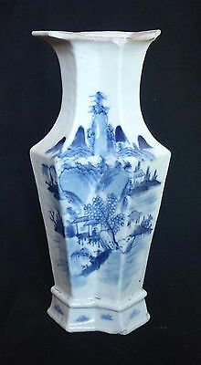 Antique Chinese Blue & White Porcelain Vase with Calligraphy