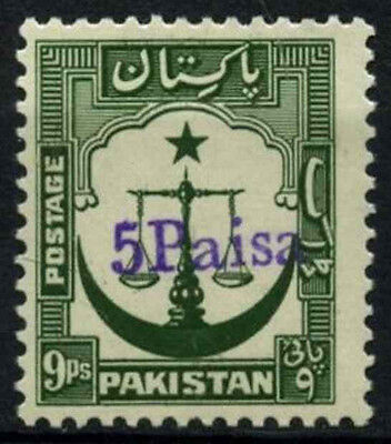 Pakistan 1961, 5p On 9p Local Districts Handstamped MNH #D39379