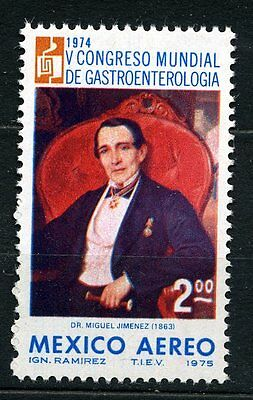 Mexico 1974 gastroenterology conference stamp mint