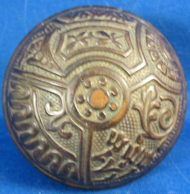Vintage Decorative Brass Doorknob