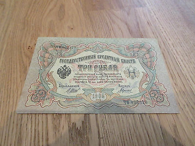 BANKNOTE Russia Russian EmpireImperial Russian 1905 Three Rubles 802329