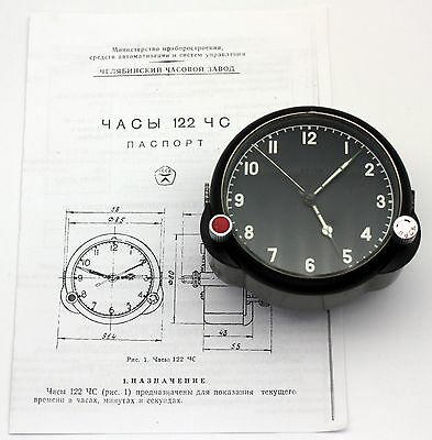 3-day Soviet 70's-made AirForce Cockpit Clock 122CS / 122ChS Su/MiG jets ORIG.