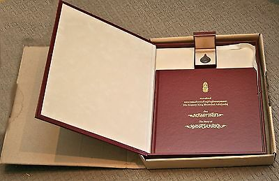 Magnificent 1996 Thailand King Rama IX Bhumipol Commemorative Book & Medallion