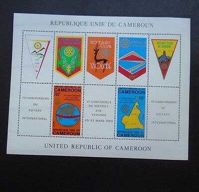 Rotary International Sheet France Cameroun Cameroon Vf Mnh 63.28 Start 0.99$