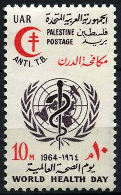 Gaza, Palestine 1964 SG#156 World Health Day MNH #D39508