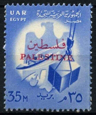 Gaza, Palestine 1958 SG#96a, 35m Blue Definitive MH #D39525